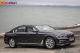 bmw-se-trien-khai-lap-rap-mau-sedan-hang-sang-7-series-tai-indonesia