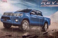 toyota-hilux-the-he-moi-se-co-3-phien-ban-