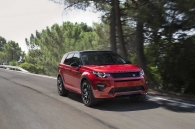 land-rover-ra-mat-discovery-sport-hse-dynamic-lux-tai-frankfurt-motor-show