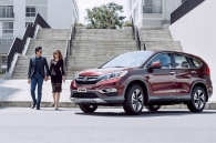 album-honda-cr-v--sac-do-ton-ca-tinh