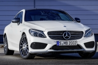 mercedes-benz-he-lo-mau-c43-amg-4matic-coupe-moi