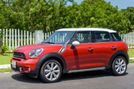 so-huu-mini-countryman-vi-vu-anh-quoc